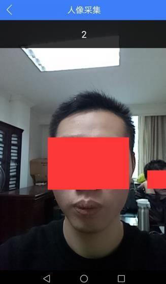 证书制作-实名验证-5秒人脸识别