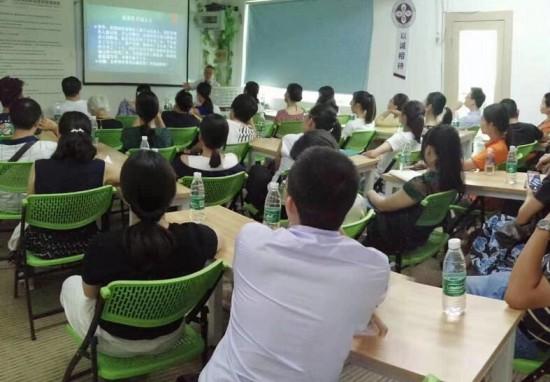 00.3广西代理记账协会培训现场2