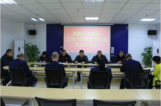 七星区工商局-政策发布-营业执照