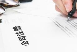 有限公司注册资料1